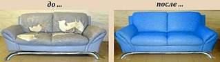 1920 X 548 129.1 Kb Кто занимается Перетяжкой мебели?