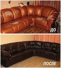 600 X 674  68.9 Kb 1920 X 548 129.1 Kb Кто занимается Перетяжкой мебели?