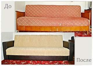 800 X 568 124.9 Kb 600 X 674  68.9 Kb 1920 X 548 129.1 Kb Кто занимается Перетяжкой мебели?