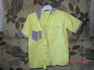 1920 X 1440 613.9 Kb Продажа одежды для детей.