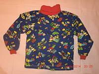 1920 X 1440 656.3 Kb Продажа одежды для детей.