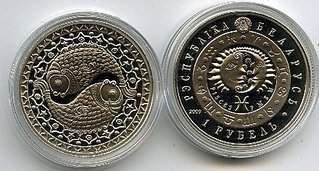 440 X 236 42.3 Kb иностранные монеты