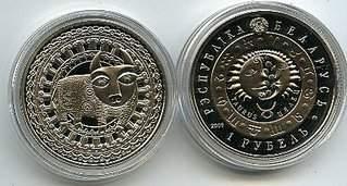 440 X 236 42.5 Kb 440 X 236 43.0 Kb 440 X 236 42.3 Kb иностранные монеты