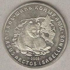 299 X 300 23.6 Kb иностранные монеты