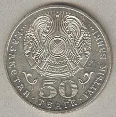 786 X 796 128.3 Kb 299 X 300 23.6 Kb иностранные монеты