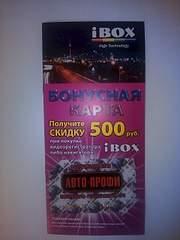 1920 X 2560 362.0 Kb продам бонусную карту