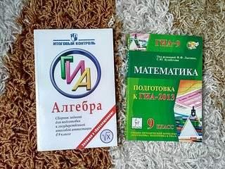 604 X 453 132.0 Kb 604 X 453 129.9 Kb Продажа учебников