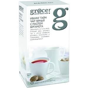 500 X 500 49.1 Kb Какой чай пьете?