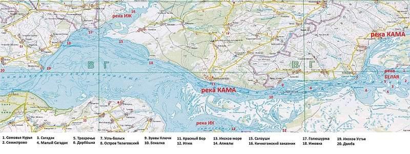 Рыболовные места на карте удмуртии