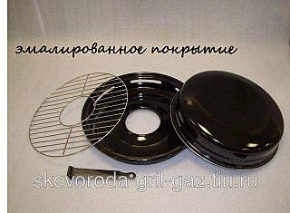 640 X 470 57.0 Kb Супер сковорода Чудо Гриль-газ.N13принимаю