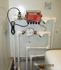 1920 X 2219 871.8 Kb 1920 X 1409 605.3 Kb Кто ставил счетчики воды Саяны Т-РМД с термодатчиком