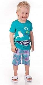 390 X 759 31.6 Kb 388 X 767 30.1 Kb Детская одежда V-baby без рядов. От трусов до пальто. От 0 до 12 лет.