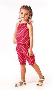 440 X 757 33.2 Kb 390 X 759 31.6 Kb 388 X 767 30.1 Kb Детская одежда V-baby без рядов. От трусов до пальто. От 0 до 12 лет.