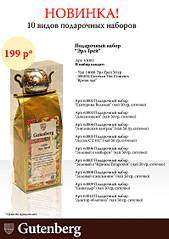 794 X 1123 107.1 Kb 794 X 1123 74.0 Kb 794 X 1123 92.6 Kb У САМОВАРА...чай, кофе, сладости, варенье, сиропы, турки...сбор16// 15 =встреча=