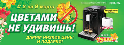 783 X 286 100.9 Kb 783 X 286 97.8 Kb Магазин кухонной техники 'Goodmarkt.ru' Удмуртская 265