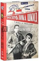 220 X 340  33.3 Kb Лабиринт.ру. Вопросы и ответы.