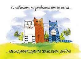 264 x 191 Клуб любителей кошек 'Премьер'.