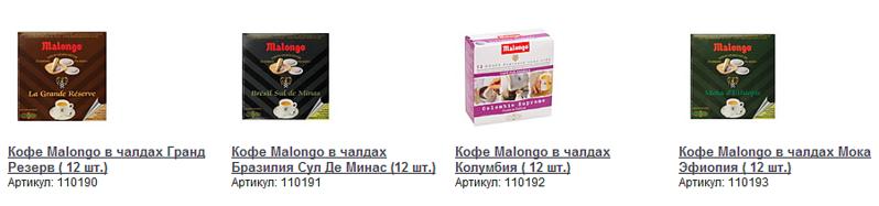 900 X 211 112.0 Kb У САМОВАРА...чай, кофе, сладости, варенье, сиропы, турки...сбор16// 15 =встреча=