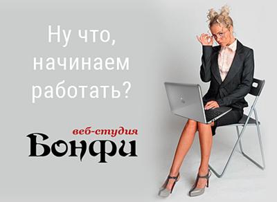 500 X 365 121.8 Kb Создание, продвижение сайтов, IT-услуги - Визитки.