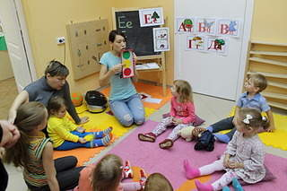 1920 X 1280 485.0 Kb 1920 X 1280 371.6 Kb 1920 X 1280 519.6 Kb Частные детские сады и развивающие центры