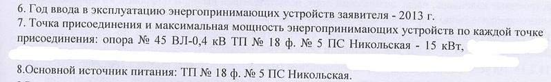 1057 X 159 28.2 Kb КП <Покровское> МО Шудья/ общение