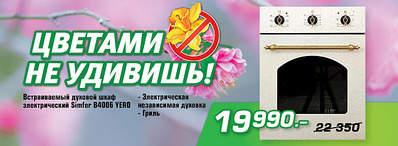 783 X 287 78.1 Kb 783 X 287 82.2 Kb 783 X 287 85.2 Kb Магазин кухонной техники 'Goodmarkt.ru' Удмуртская 265