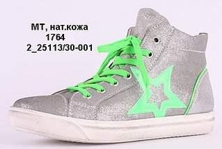 471 X 317  43.7 Kb Стиль. Пристрой обуви Германия + Чуни, тапочки ОВЧИНА