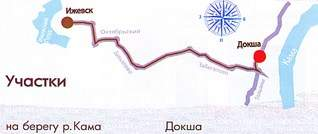 1920 X 805 277.3 Kb продам участок 2 га Докша ,Кама (фото)