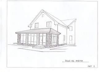 1750 X 1275 278.3 Kb Проектирование Вашего будущего дома, дизайн Вашего интерьера