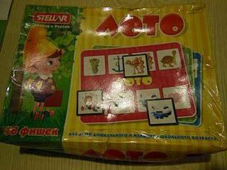 448 X 336 88.7 Kb Продажа игрушек,предметов обихода,мебели,спорттов.