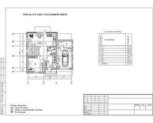 1600 X 1280 176.2 Kb Проектирование Вашего будущего дома, дизайн Вашего интерьера