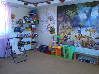 1600 X 1200 579.5 Kb Частные детские сады и развивающие центры