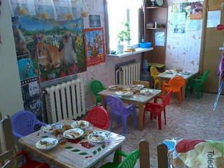 1600 X 1200 656.4 Kb 1600 X 1200 550.4 Kb 1600 X 1200 579.5 Kb Частные детские сады и развивающие центры