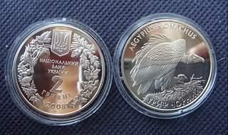 618 X 367 72.8 Kb иностранные монеты