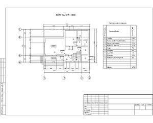 1600 X 1280 154.0 Kb Проектирование Вашего будущего дома, дизайн Вашего интерьера