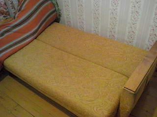 1920 X 1440 858.9 Kb отдам даром мебель!