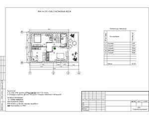 1600 X 1280 175.2 Kb 1600 X 1280 179.7 Kb Проектирование Вашего будущего дома, дизайн Вашего интерьера