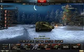1440 X 900 501.3 Kb 1440 X 900 508.9 Kb 1440 X 900 508.2 Kb 'Мир Танков'