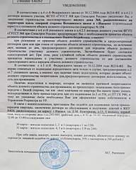 1920 X 2398 443.8 Kb Дом N8 ЖК 'Молодежный' по ул.Кунгурцева Е.М