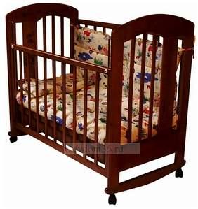 512 X 543 177.0 Kb Детские кроватки, стульчики, комоды.