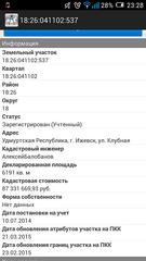 540 X 960  83.7 Kb ЖК 'Заречный квартал'