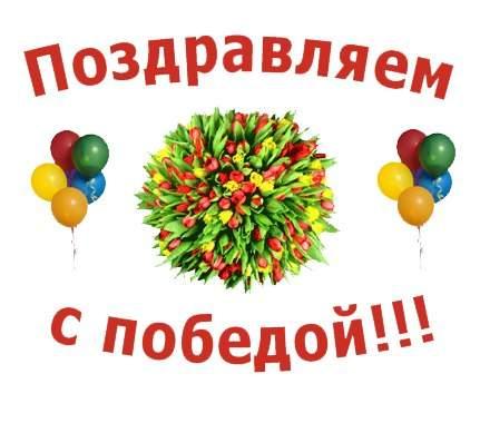431 x 380 кинологическая федерация приволжского федерального округа. welcome!