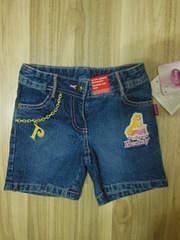 1200 X 1600 475.3 Kb Продажа одежды для детей.