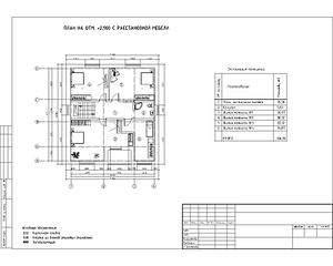 1600 X 1280 166.0 Kb 1600 X 1280 170.1 Kb Проектирование Вашего будущего дома, дизайн Вашего интерьера