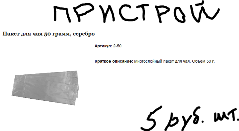 830 X 454 44.1 Kb У САМОВАРА...чай, кофе, сладости, варенье, сиропы, турки...сбор17// 16 =встреча=