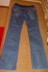 1920 X 2874 616.3 Kb Продажа одежды для беременных б/у