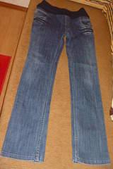 1920 X 2874 567.0 Kb 1920 X 2874 616.3 Kb Продажа одежды для беременных б/у