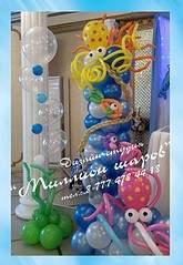 529 X 768 101.7 Kb 400 X 672 81.5 Kb РАДУГА ШАРОВ *подарки из воздушных шариков*