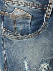 600 X 800 259.5 Kb 600 X 800 82.4 Kb 600 X 800 86.8 Kb Знакомые джинсы от Jeansо-мэна.ЗАКАЗЫ ПРИНИМАЮ! 44- ждем