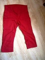 1728 X 2304 303.7 Kb Продажа одежды для беременных б/у